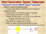 next generation space telescope