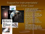 support for instrumentalists position ether case