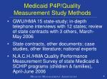 medicaid p4p quality measurement study methods