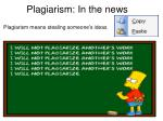 plagiarism in the news