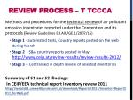review process t tccca
