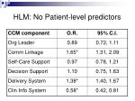 hlm no patient level predictors