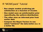 r mcmcpack tutorial