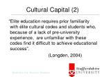 cultural capital 2