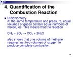 4 quantification of the combustion reaction