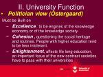 ii university function1
