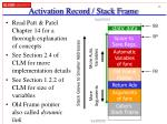 activation record stack frame
