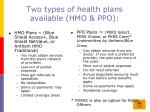 two types of health plans available hmo ppo