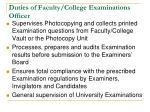 duties of faculty college examinations officer1