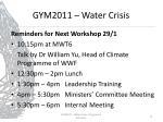gym2011 water crisis