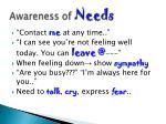 awareness of needs