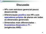 discuss o
