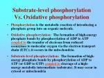 substrate level phosphorylation vs oxidative phosphorylation