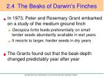 2 4 the beaks of darwin s finches3