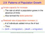 2 9 patterns of population growth