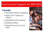 instructional support for md hsa1