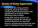 duties of entry supervisor1