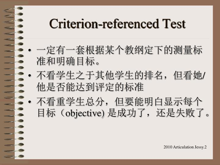 Criterion-referenced Test
