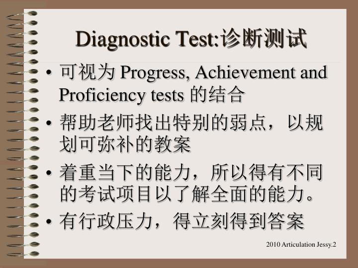 Diagnostic Test: