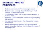 systems thinking principles