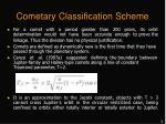 cometary classification scheme