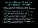 issues in human growth and development hhg4m
