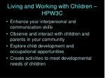 living and working with children hpw3c