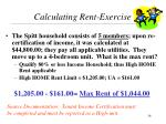 calculating rent exercise1