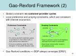 gao rexford framework 2