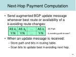 next hop payment computation