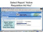select report active requisition ad hoc