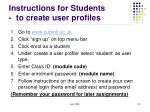 instructions for students to create user profiles