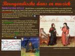 bourgondische dans en muziek1