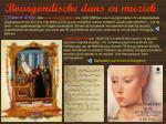 bourgondische dans en muziek2