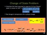 change of state problem3