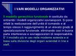 i vari modelli organizzativi3