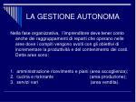 la gestione autonoma3
