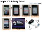 apple ios pairing guide 1