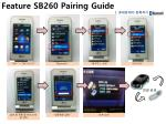 feature sb260 pairing guide 1