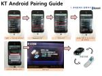 kt android pairing guide 1
