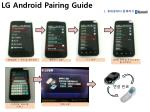 lg android pairing guide 1