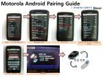 motorola android pairing guide 1