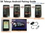 sk telesys android pairing guide 1