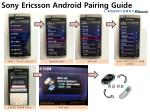 sony ericsson android pairing guide 1