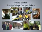 photo g allery trinity college campus safety