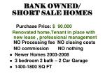 bank owned short sale homes