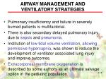 airway management and ventilatory strategies