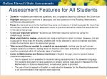 assessment features for all students