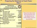 preparing the statement of cash flows step 7