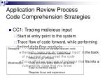 application review process code comprehension strategies